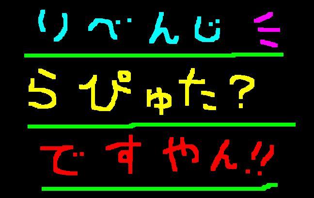 f0056935_11393740.jpg