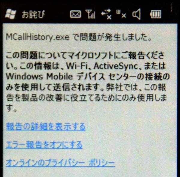 b0032038_6331467.jpg