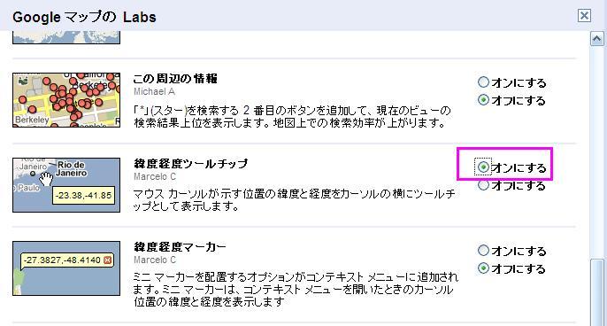 b0032038_710116.jpg