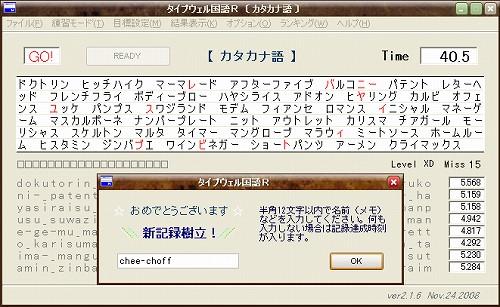 d0044938_1439748.jpg