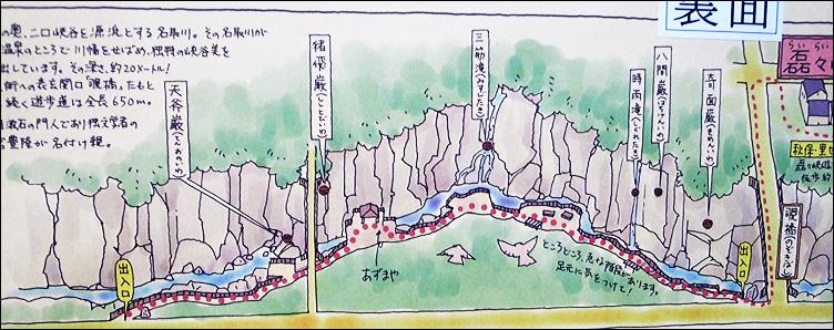 2010奧州雙龍行 DAY5──仙台的後庭‧秋保溫泉_c0073742_22392745.jpg