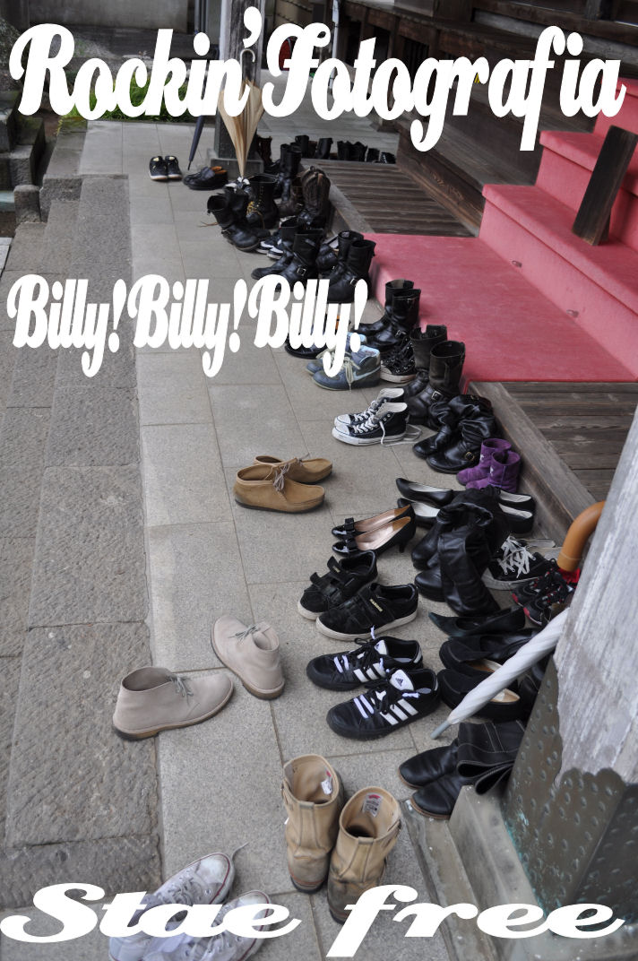 ☆THE MEETING WHICH REMEMBERS BILLY3(^^)☆_e0083143_21543375.jpg