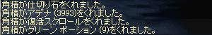 a0010745_13413214.jpg