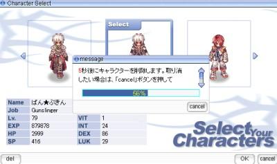 a0154445_21275831.jpg