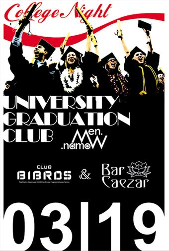 2010.03.19.FRI -UNIVERSITY GRADUATION CLUB- 卒業パーティー!!!_f0148146_19233388.jpg