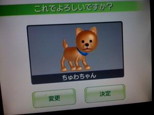 Wii Fit Plus_f0196753_3385646.jpg