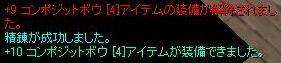 c0225554_742171.jpg