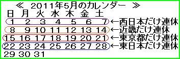 f0070359_193759100.jpg