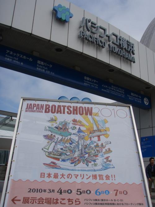 東京~横浜_a0077071_18584920.jpg