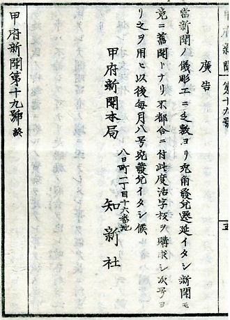 f0191673_19235322.jpg