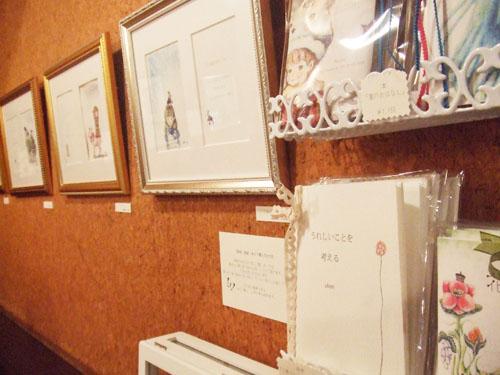 個展『星のおはなし』高円寺Yonchome Cafe 3/1〜4/29_f0223074_8442959.jpg