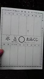 f0098680_221415.jpg