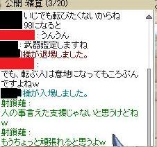 b0163585_19122699.jpg