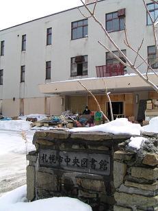 旧札幌市中央図書館_f0078286_18211659.jpg