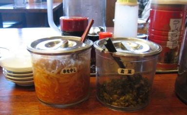 麺王_d0043390_23574058.jpg