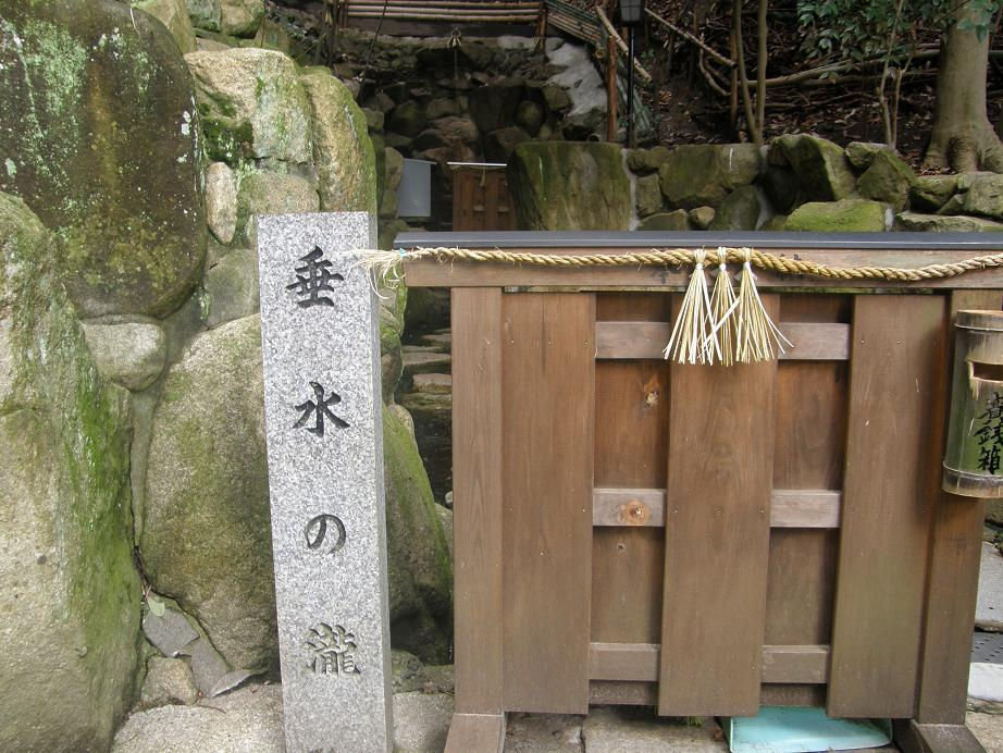 神社を訊ねて その17 垂水神社      阪急豊津_c0118393_17464180.jpg