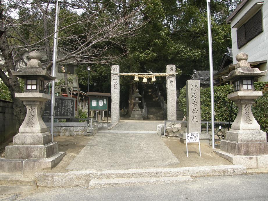 神社を訊ねて その17 垂水神社      阪急豊津_c0118393_1785051.jpg