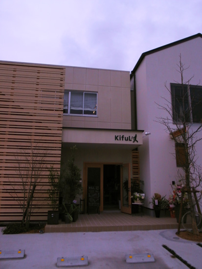 KifuL新店舗オープン_f0120395_11222583.jpg