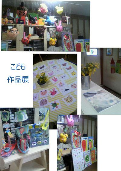 art cafe  10回記念 ・ 後記_a0162603_1722345.jpg