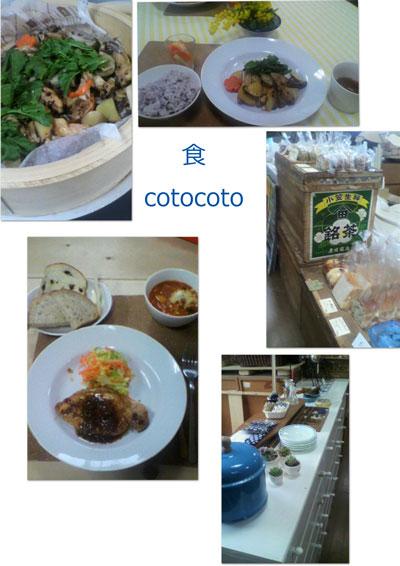 art cafe  10回記念 ・ 後記_a0162603_17225149.jpg