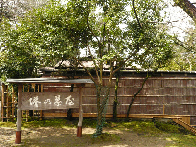 奈良への旅 其の一_f0201310_12561622.jpg