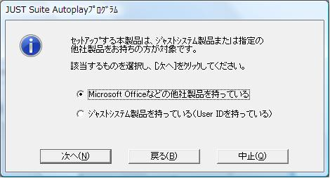 c0006211_10383265.jpg