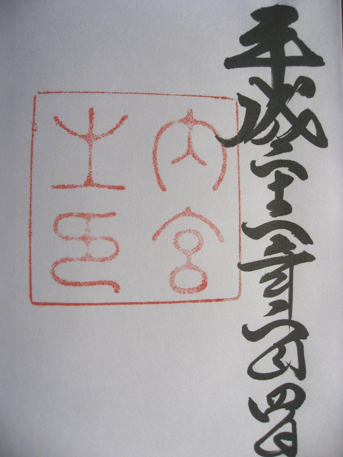 a0165914_179583.jpg