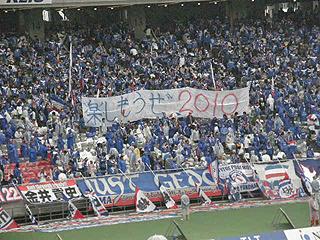 FC東京×横浜F・マリノス 2010 J1第1節_c0025217_8122323.jpg
