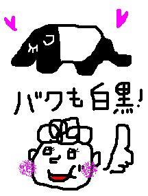 c0213817_18314016.jpg