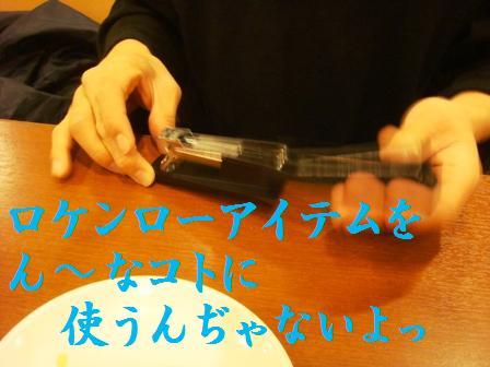 d0137326_012841.jpg