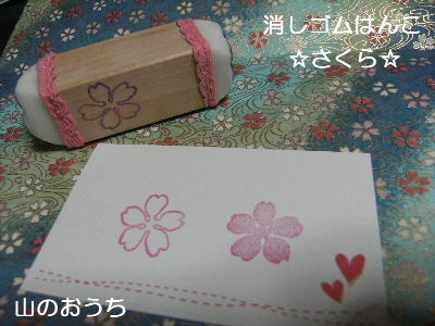 f0085327_1635423.jpg