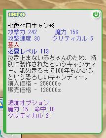 d0025430_1261860.jpg