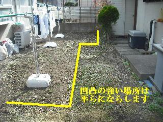 f0031037_20215628.jpg
