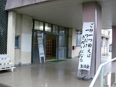 泉佐野市立第三中学校_e0180838_21371555.jpg