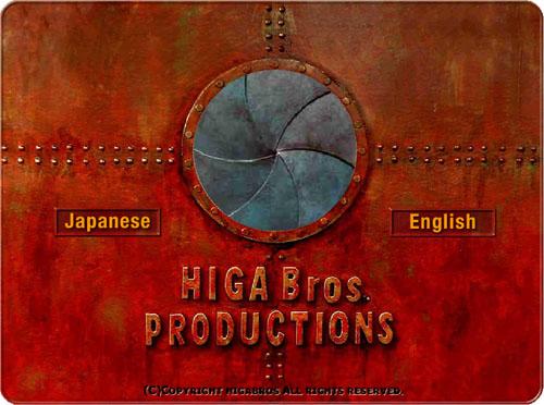 比嘉Bros.のHPがリニューアル・オープンしました。_a0077842_2115387.jpg