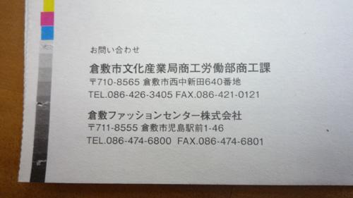 b0126847_15402112.jpg