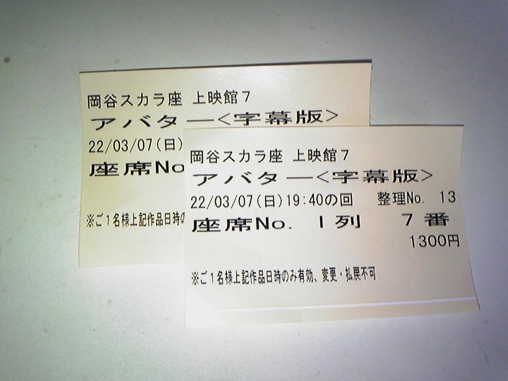 b0029350_12134672.jpg