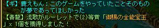 b0083757_011427.jpg