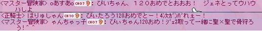 f0060957_18495243.jpg