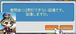 f0060957_18512777.jpg