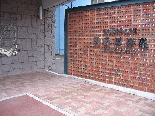 ロマンチック函館リベンジおひとり旅行♪ その7 「函館駅までお散歩♪」_f0054260_8242949.jpg