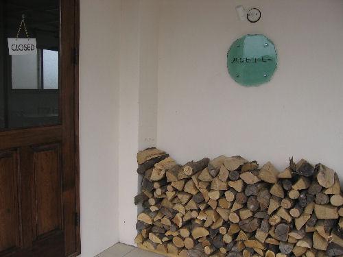 ロマンチック函館リベンジおひとり旅行♪ その8 「素敵なパン屋さんrocaへ」_f0054260_8382925.jpg