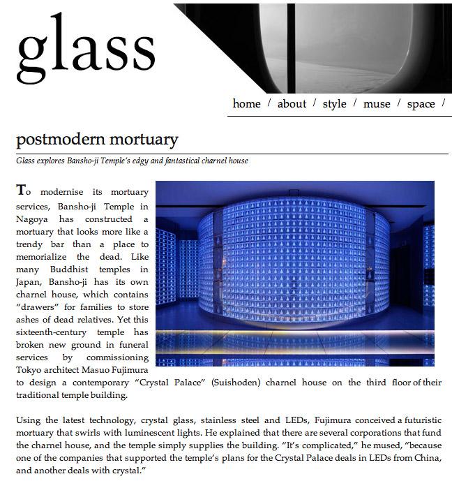 Glass 掲載中_b0156361_22292821.jpg