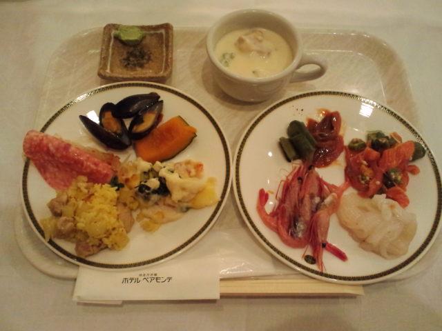 ディナー☆_c0151965_2041345.jpg