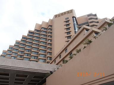 ゴールドコーストホテル_e0155771_23481838.jpg