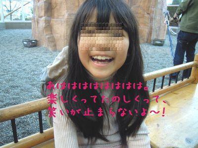 f0168174_9535937.jpg