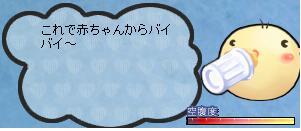 b0182599_12171563.jpg
