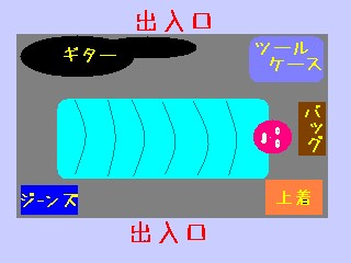 e0183804_7461177.jpg