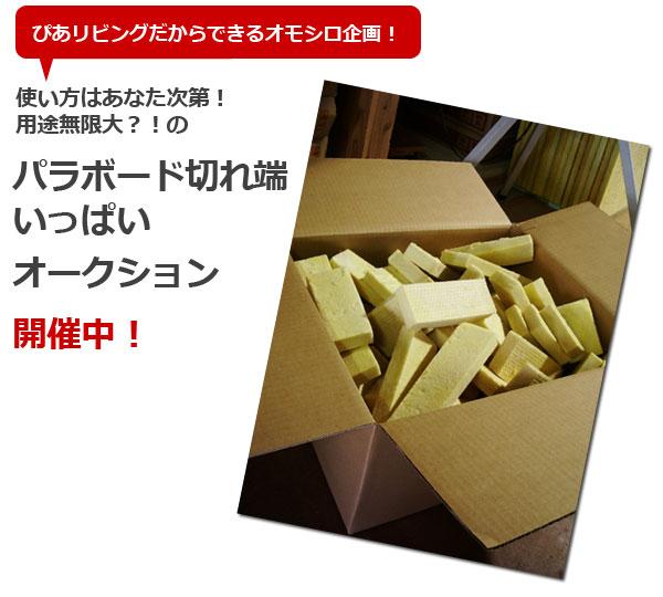 b0064812_2231432.jpg