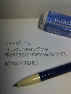 f0220714_22315969.jpg